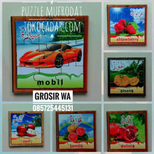 grosir puzzle mufrodat murah